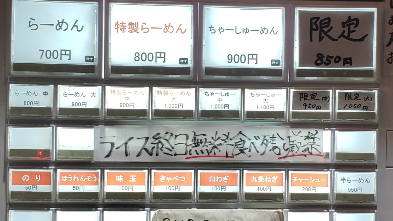 f:id:tt-suzukiit:20210405194921j:image