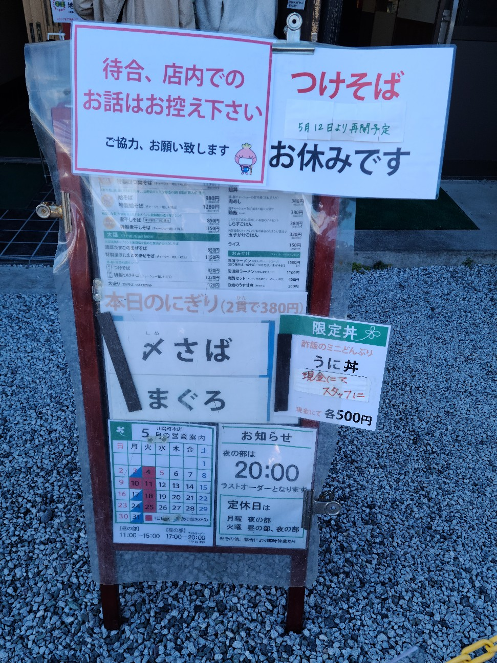 f:id:tt-suzukiit:20210502194702j:image