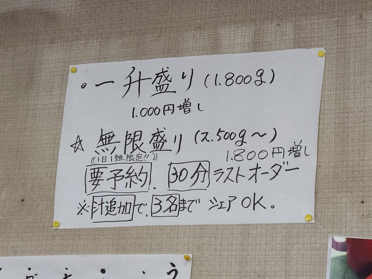 f:id:tt-suzukiit:20210505105706j:image