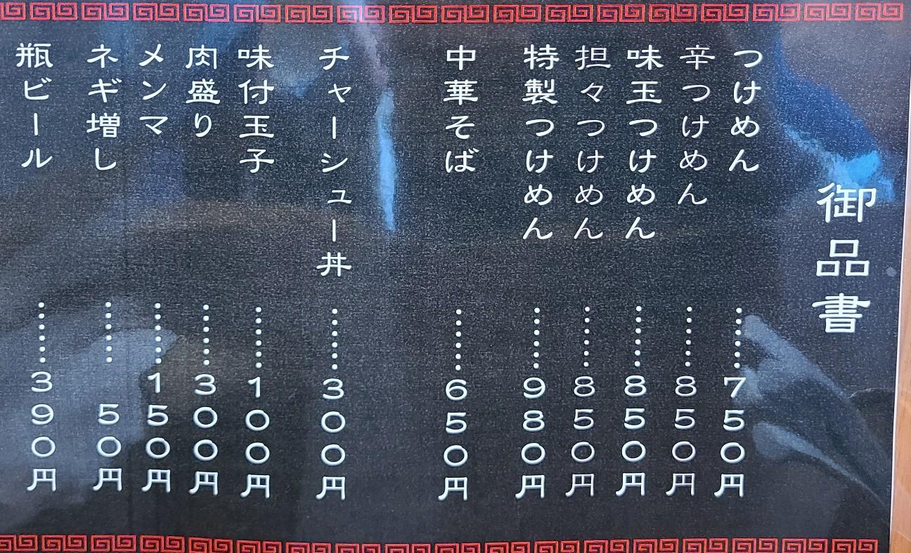 f:id:tt-suzukiit:20210611161512j:image