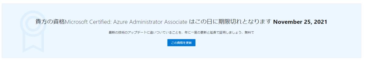 f:id:tt-suzukiit:20210708173032p:plain