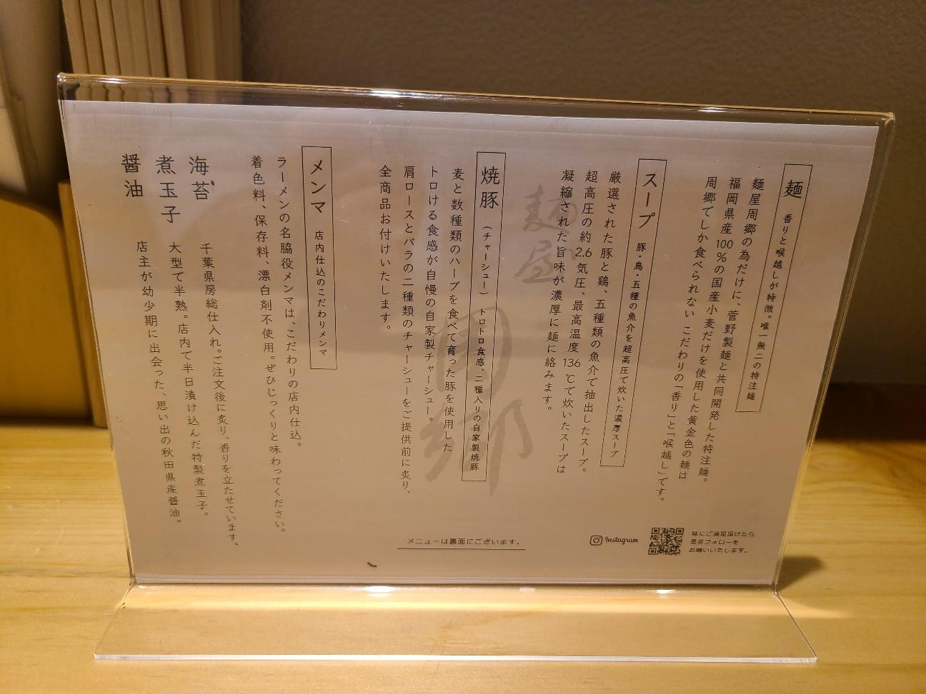f:id:tt-suzukiit:20210708192559j:image