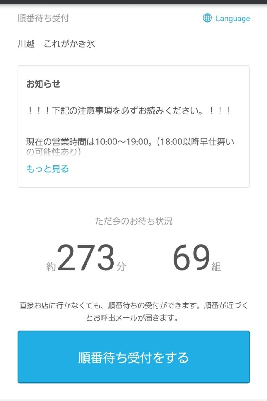 f:id:tt-suzukiit:20210710155530j:image