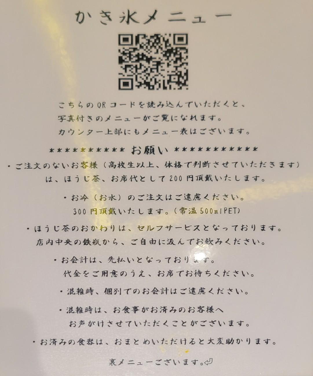 f:id:tt-suzukiit:20210710160205j:image