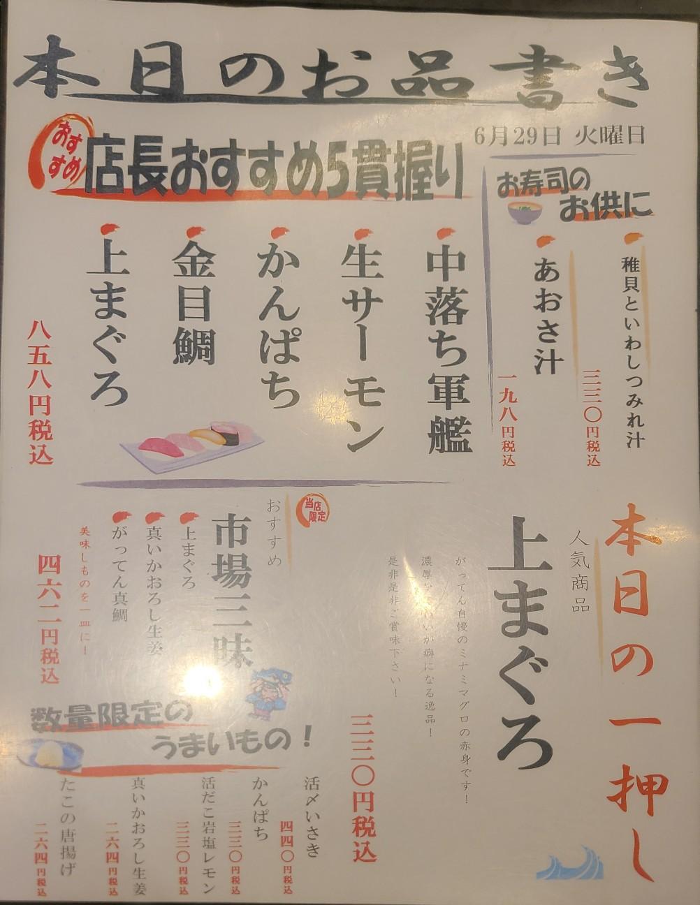 f:id:tt-suzukiit:20210802191313j:image