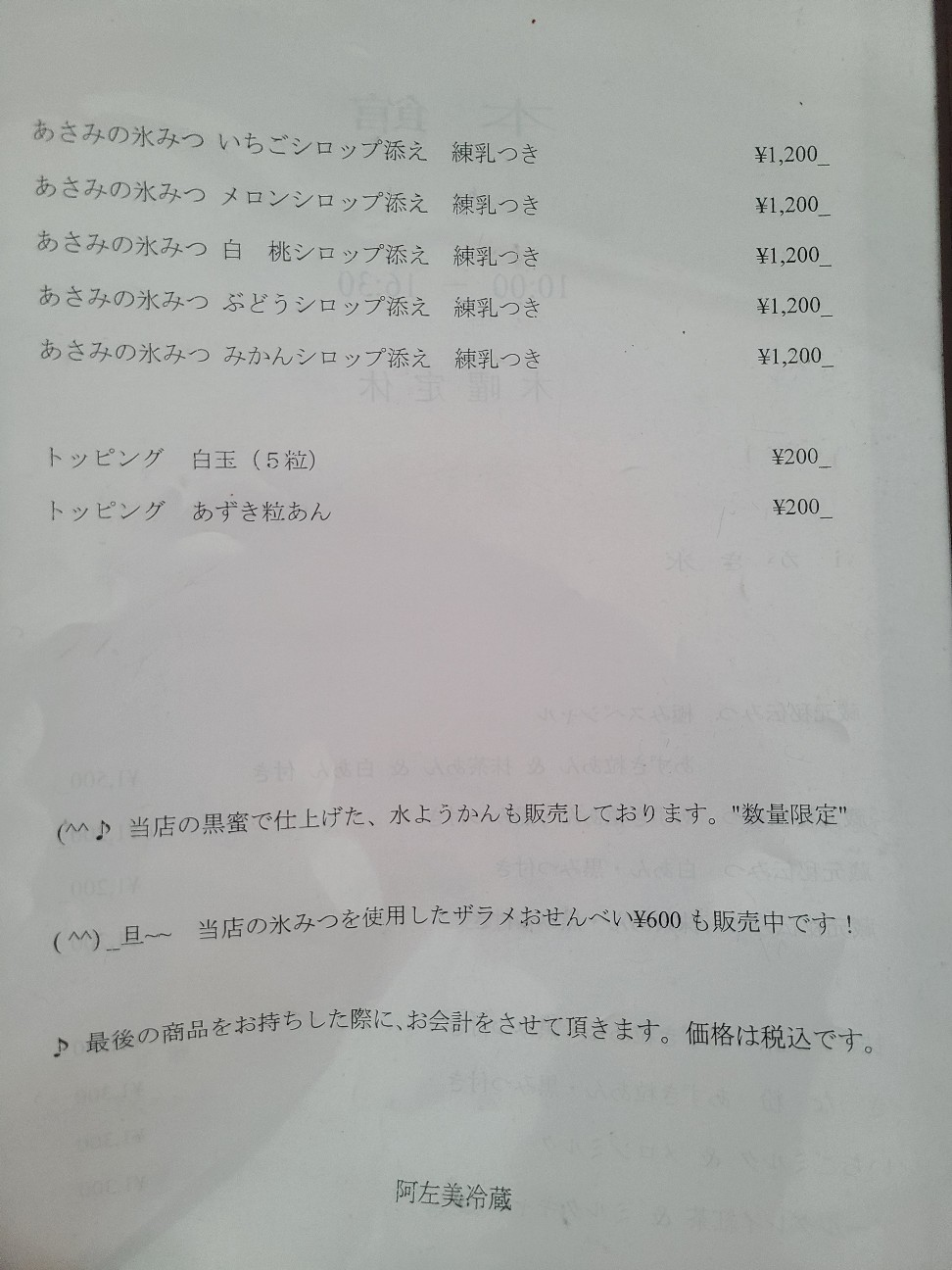 f:id:tt-suzukiit:20210917162458j:image