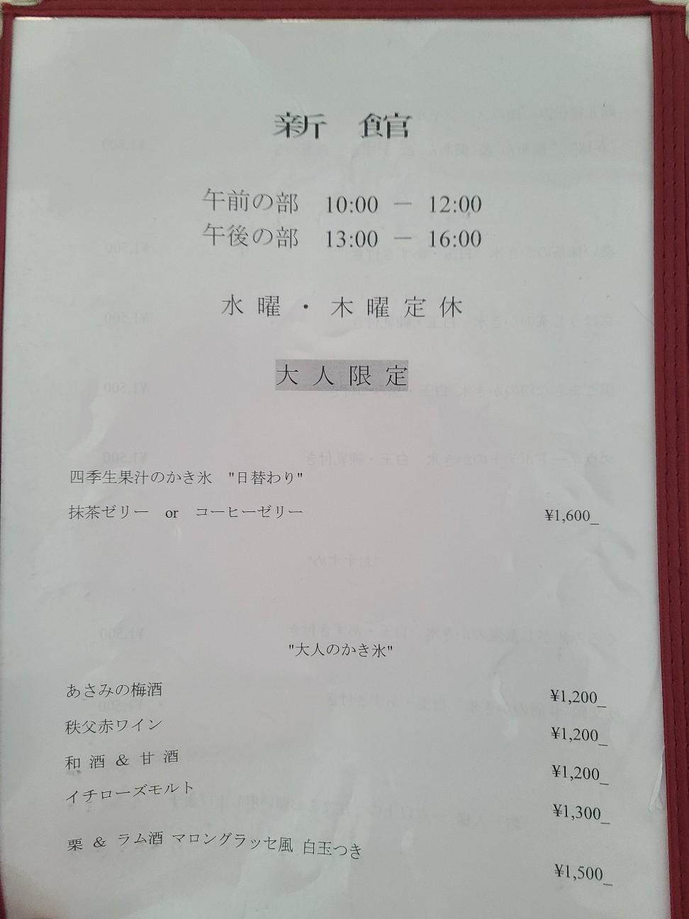 f:id:tt-suzukiit:20210917162648j:image