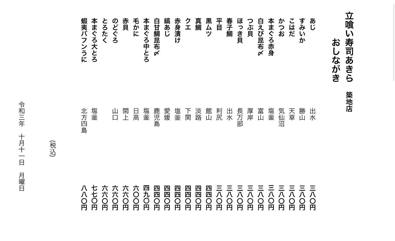 f:id:tt-suzukiit:20211011193833j:image