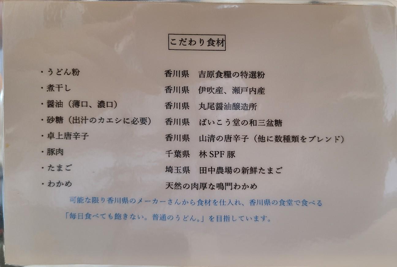 f:id:tt-suzukiit:20211014211551j:image