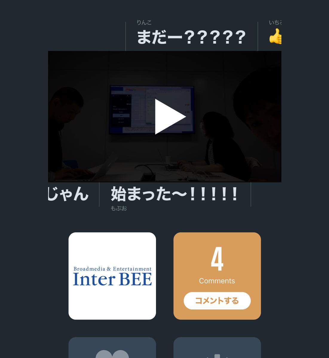 f:id:tt-techblog:20200721143109p:plain