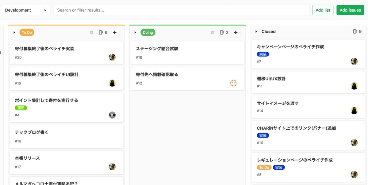 f:id:tt-torii:20200708144539p:plain