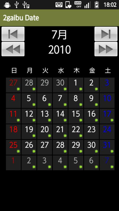 f:id:tt_androidApp:20120322151246p:image:w250:left