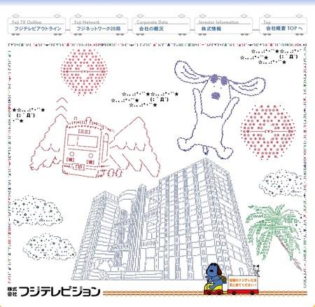 Top page of Fuji TV