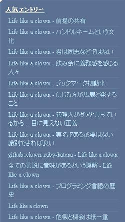 f:id:tt_clown:20081111184958j:image