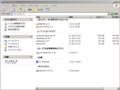 Windows XP のドライブ構成