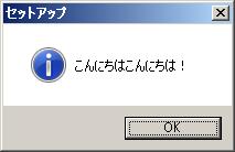 f:id:tt_clown:20100528170249p:image