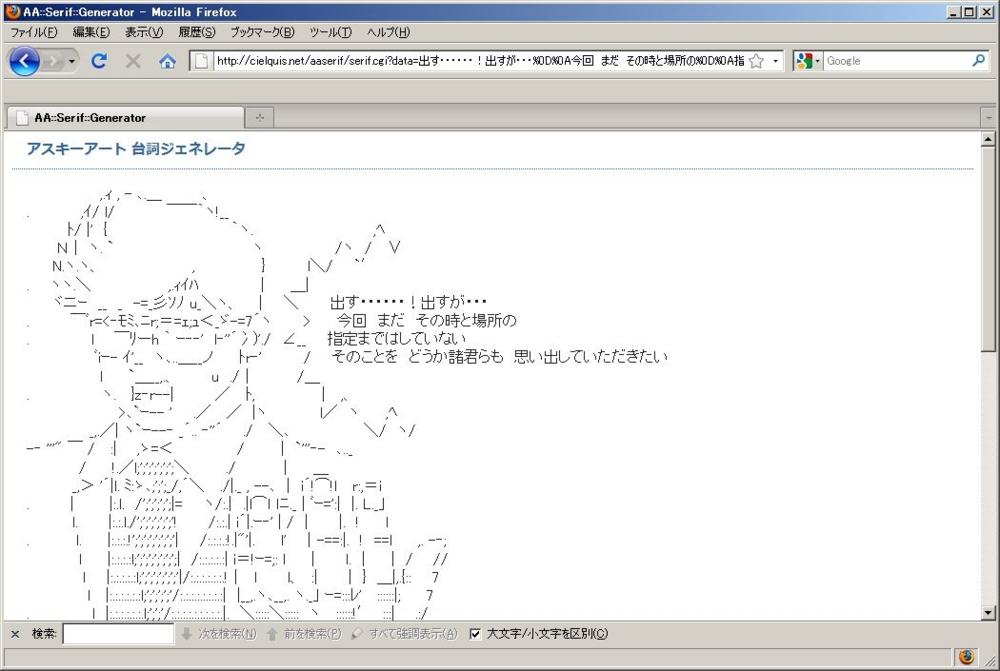 f:id:tt_clown:20100709193545j:image:w600