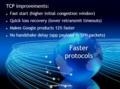 TCP の性能改善