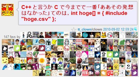 f:id:tt_clown:20100904164059j:image