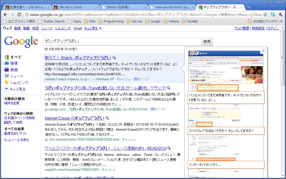 f:id:tt_clown:20110223113024p:image:w500