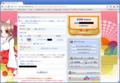 WebMoney クレジット決済手続き