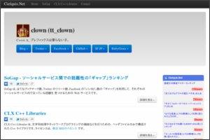 Twitter Bootstrap を適用した Web ページ
