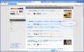 Crowsnest の URL フィルタリング機能