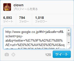 f:id:tt_clown:20120601010336p:image