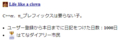 ブログ1,000記事達成