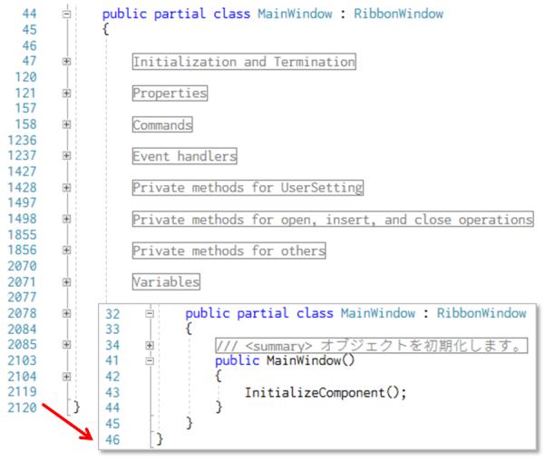 MainWindow.xaml.cs コード行数の変化