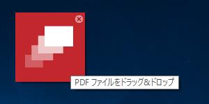 CubePDF ImagePicker メイン画面