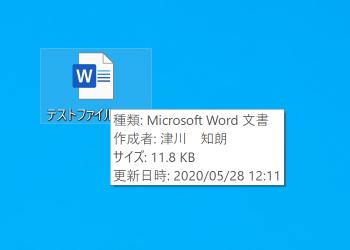 テストファイル