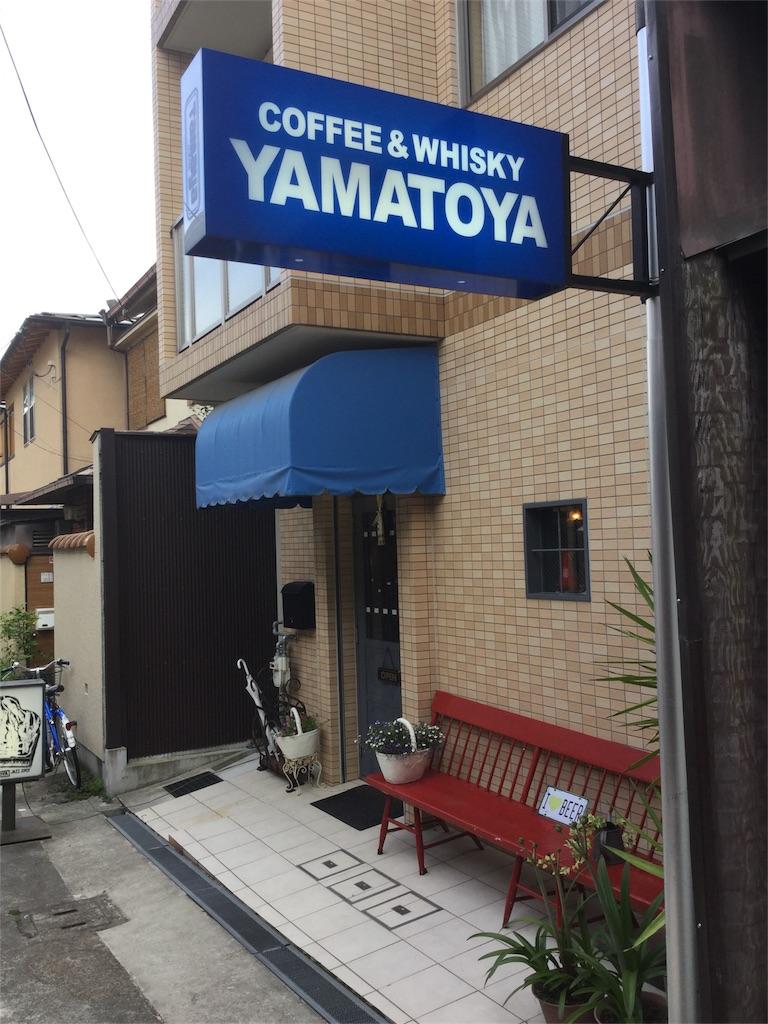 f:id:ttakayukin0813kun:20170609171833j:image