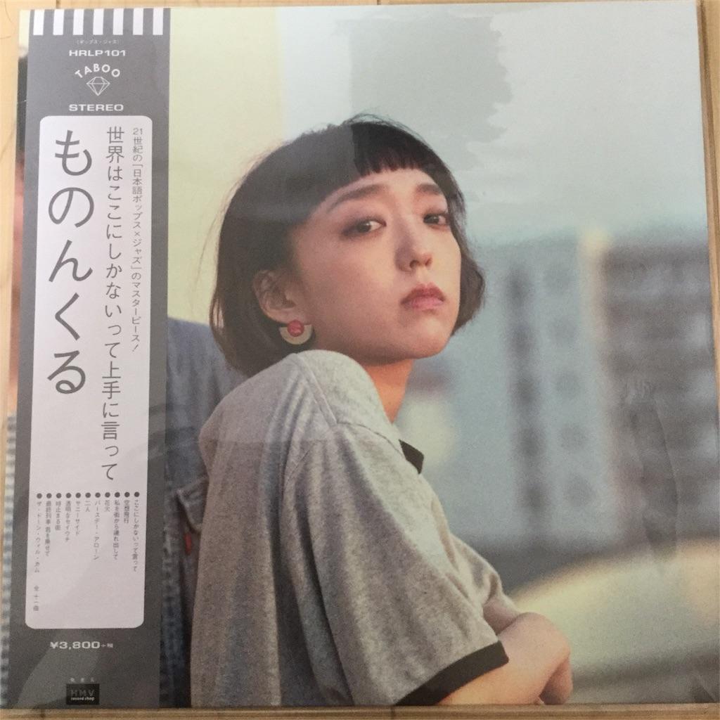 f:id:ttakayukin0813kun:20180128220419j:image