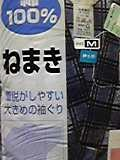f:id:ttanabe_com:20090124153803j:image