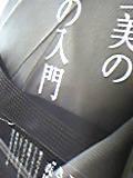 f:id:ttanabe_com:20090124234109j:image