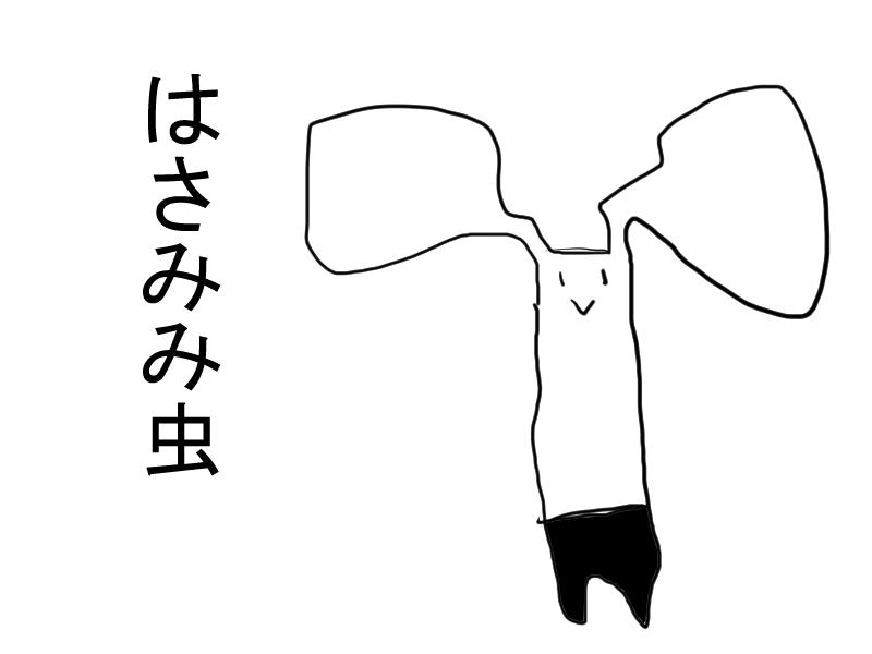 f:id:ttatibana116:20151215035315j:plain
