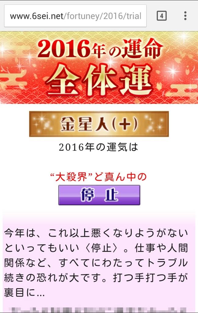 f:id:ttatibana116:20160818044729j:plain
