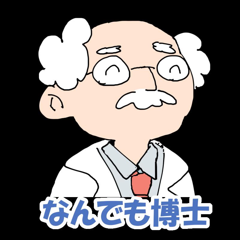 f:id:ttatibana116:20170531160753p:plain