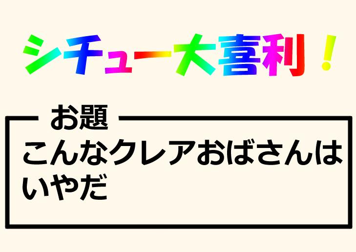 f:id:ttatibana116:20170709144859j:plain