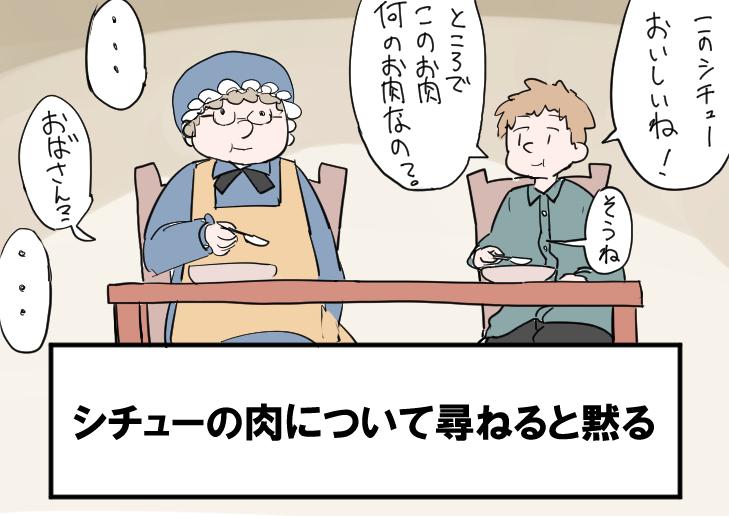 f:id:ttatibana116:20170709145416j:plain