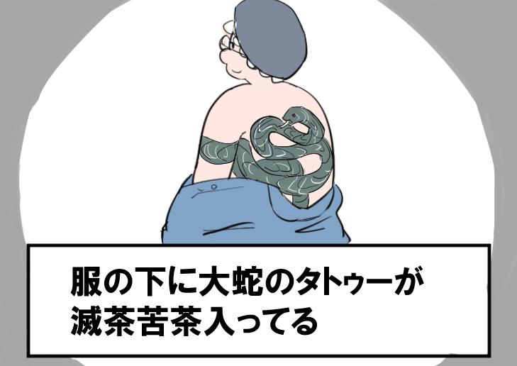 f:id:ttatibana116:20170709145433j:plain