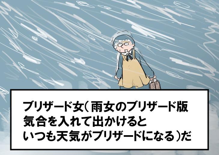 f:id:ttatibana116:20170709145833j:plain