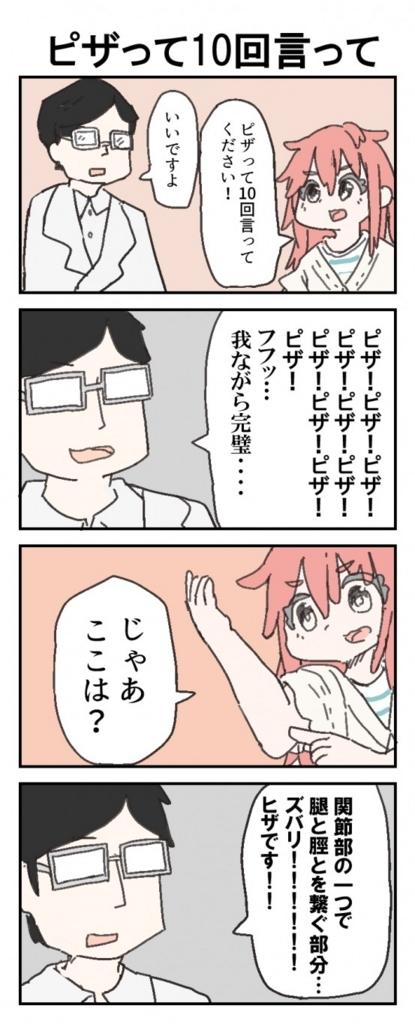 f:id:ttatibana116:20170819200211j:plain