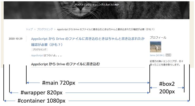 f:id:ttk1:20201105010323p:plain