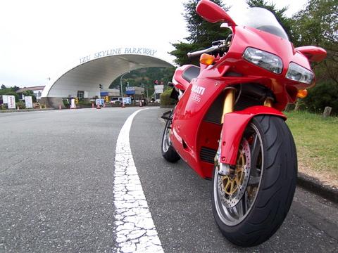 20081103_02hakone.jpg