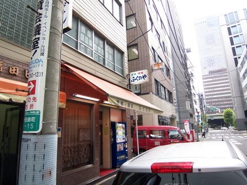 20090824fukunoya01.jpg