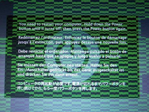 macbookpro20100125_02.JPGのサムネール画像