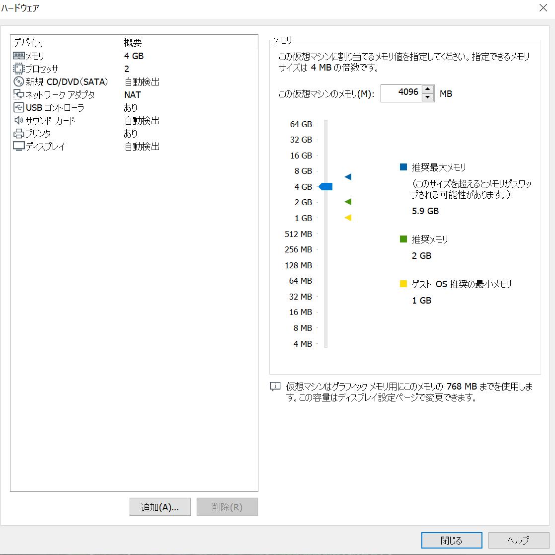 f:id:ttokage2233:20200120232356p:plain