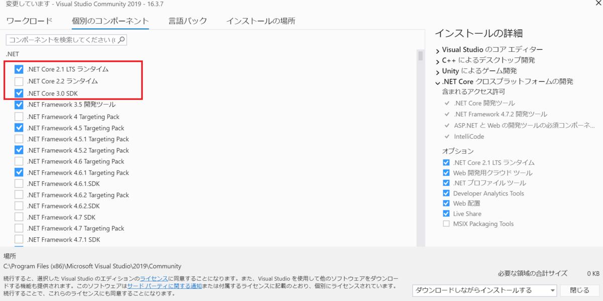 f:id:ttokage2233:20200426010441p:plain
